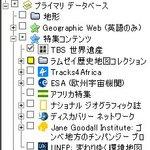 tbs_layer.jpg